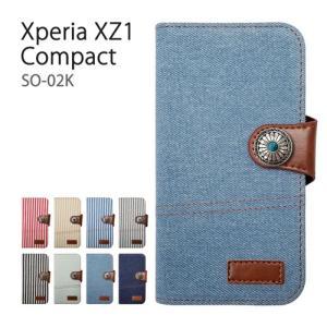 Xperia XZ1 Compact SO-02K docomo コンチョ デニム ヒッコリー ストライプ ジーンズ ファブリック スマホケース ネコポス便送料無料|ss-link