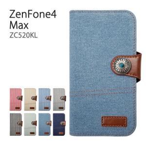 ZenFone4Max ZC520KL ゼンフォン4 コンチョ デニム ヒッコリー ストライプ ジーンズ ファブリック スマホケース ss-link