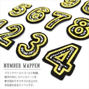P20 HUAWEI ファーウェイ 手帳型 ナンバー ワッペン 背番号 スマホケース プレッピー スポーティ カバー ss-link 02