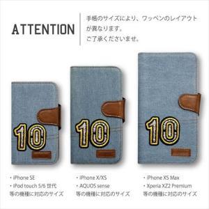 P20 HUAWEI ファーウェイ 手帳型 ナンバー ワッペン 背番号 スマホケース プレッピー スポーティ カバー ss-link 05
