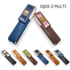 【送料無料】IQOS 3 ケース フルカバー アイコス iQOSケース ソフト シンプル デコ リボン 保護 収納 iQOSカバー アイコスカバー ss-link