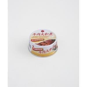 サンズ(株) 災害備蓄用5年保存缶詰 牛肉大和煮 48缶入/箱|ss-miyabi-store