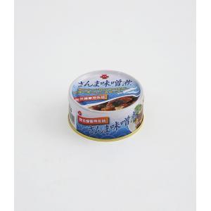 サンズ(株) 災害備蓄用5年保存缶詰 さんま味噌煮 48缶入/箱|ss-miyabi-store