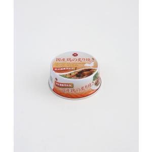 サンズ(株) 災害備蓄用5年保存缶詰 国産鶏の炙り焼き 48缶入/箱|ss-miyabi-store