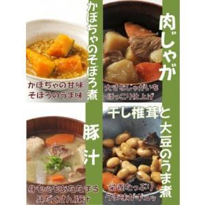 (株)ジェイコム 普段のおかずが非常食 レトルトおかず4種セット、かぼちゃそぼろ煮 肉じゃが 豚汁 干椎茸と大豆の旨煮|ss-miyabi-store