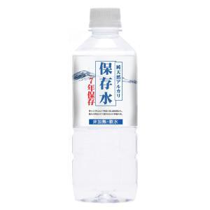 7年保存 (株)KFG 純天然アルカリ保存水 500ミリ 24本入り/箱