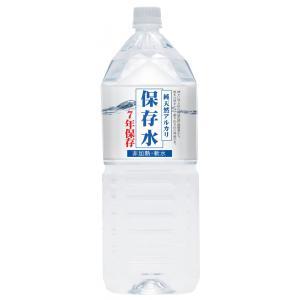 7年保存 (株)KFG 純天然アルカリ保存水 2L 6本入り/箱|ss-miyabi-store
