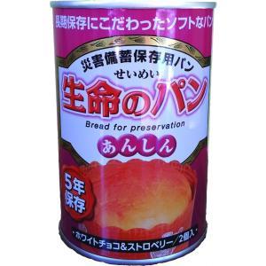 生命のパンあんしん ホワイトチョコ&ストロベリー 24缶入り/箱 ss-miyabi-store