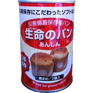 生命のパンあんしん 黒まめ 24缶入り/箱 送料無料 ss-miyabi-store