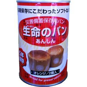 生命のパンあんしん オレンジ 24缶入り/箱 ss-miyabi-store