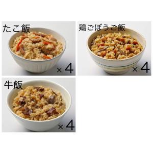 普段のおかずが非常食2年保存 味付きごはん3種×4  12袋セット|ss-miyabi-store