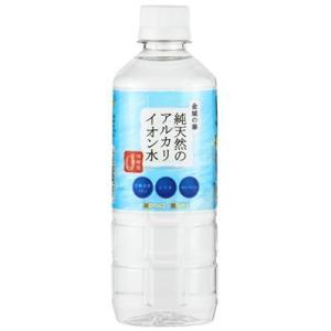 純天然アルカリイオン水 金城の華 500mm 24本入り/箱 送料無料|ss-miyabi-store