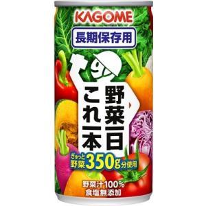 非常時の食物繊維の補給 カゴメ 野菜一日これ一本 長期保存用(5年保存) 190g×30本