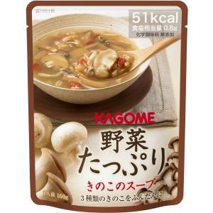カゴメ 野菜たっぷり きのこのスープ 160g×5個|ss-miyabi-store