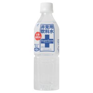 非常用飲料水 スーパーセーブ 5年保存 500mm 24本入り/箱 |ss-miyabi-store