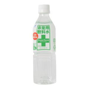 非常用飲料水 スーパーセーブ 6年保存 500mm 24本入り/箱 |ss-miyabi-store