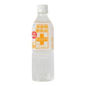 非常用飲料水 スーパーセーブ 7年保存 500mm 24本入り/箱 |ss-miyabi-store
