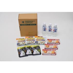アレルギー物質27品目未使用 A4ファイルBOX入り 1人様3日分備蓄セット|ss-miyabi-store