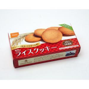 尾西のライスクッキー 48箱 5年保存 特定原材料27品目不使用ノンアレルギークッキー ss-miyabi-store