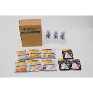 災害備蓄用 A4箱入り 1名様3日分9食セット尾西食品アルファ米人気6種+携帯おにぎり3種セット 防災アプリQRコード付き|ss-miyabi-store