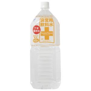 7年保存水 スーパーセーブ 非常用飲料水 2L×6本(2ケース)室戸マリンフーズ ◆ 長期保存水 7年保存 地震用 災害用 非常食 備蓄 室戸海洋深層水|ss-miyabi-store