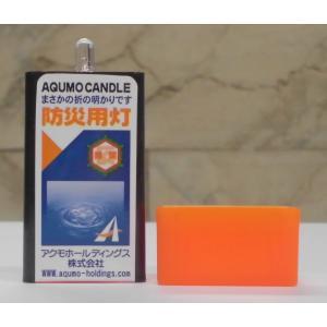 電池不要・水だけで灯る アクモキャンドル 2個セット 水に浸けると光るLEDライト 防災用灯|ss-miyabi-store
