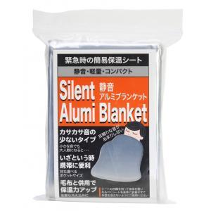 静音アルミブランケット 6813|ss-miyabi-store