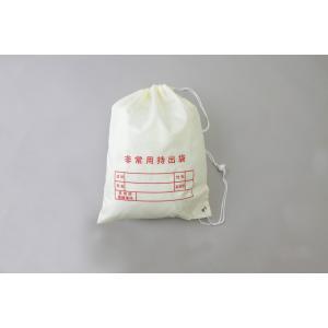 チェックリスト付非常用持出袋(片リュック)|ss-miyabi-store