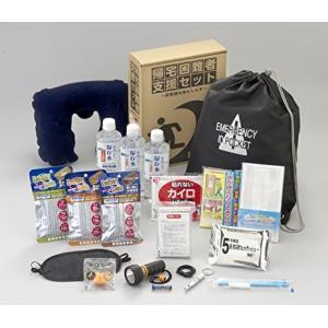 帰宅困難者支援19点セット 防災アプリQRコード付き|ss-miyabi-store