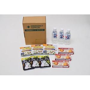 アレルギー27品目未使用 1人用3日分備蓄セット 5年保存 アルファ米+携帯おにぎり+ライスクッキー+保存水|ss-miyabi-store