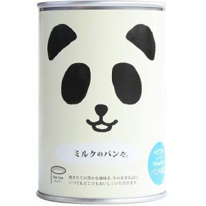 お口に広がるたっぷりミルクと天然酵母パネトーネを使用した生地はシンプルでなつかしい味わいです。 24...