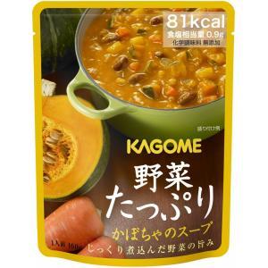 カゴメ 野菜たっぷり かぼちゃのスープ 160g×5個|ss-miyabi-store