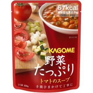 カゴメ 野菜たっぷり トマトのスープ 160g×5個|ss-miyabi-store
