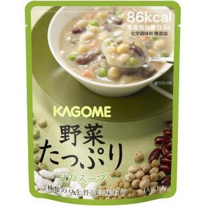 カゴメ 野菜たっぷり 豆のスープ 160g×5個|ss-miyabi-store