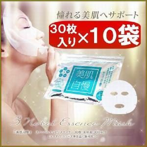 【送料無料】美肌自慢フェイスマスク 30枚入り ×超お得10袋 《EGF、IGF、ヒアルロン酸、プラセンタ、カタツムリエキス、しみ、しわ》 ss-sanki