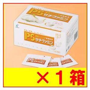 PSサチヴァミン 3g×90袋 ※2箱で送料無料《無臭ニンニク濃縮粉末、青森産ニンニク、美肌、疲労》 ss-sanki