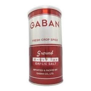 GABAN(ギャバン) ガーリックソルト 225g  パウダー