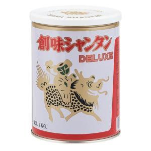 創味 業務用 シャンタンDX デラックス 1kg 缶
