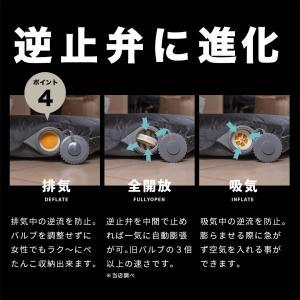 車中泊マット 極厚10cm  インフレータブル マット エアマット エアベッド 汎用 車中泊 自動膨張 連結 シェアスタイル[J]|ss-style8|09