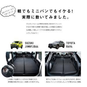 車中泊マット 極厚10cm  インフレータブル マット エアマット エアベッド 汎用 車中泊 自動膨張 連結 シェアスタイル[J]|ss-style8|10