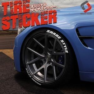 (予約 受注生産)オーダーメイド オリジナル タイヤステッカー 10枚セット ホワイトレター ホイー...