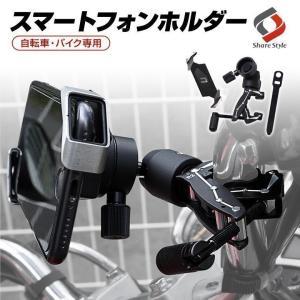 コルハート エフロック 自転車 バイク 専用 スマートフォンホルダー サイクリング ツーリング 強力...