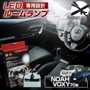 LED ヴォクシー VOXY ノア NOAH 70系 ルームランプ 3chip LEDバルブ ヴォク...