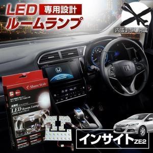 LED インサイト ZE2/3 ルームランプ 3chip LEDバルブ