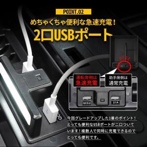 アルファード ヴェルファイア 30系 前期 後期 大型コンソール車 専用 LED 充電用USB付 コンソールトレイ トレー 収納 スマホ シェアスタイル [J]|ss-style8|04