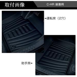 C-HR 前期 後期 3Dフロアマット C-HR 前期 後期 専用設計 3Dレザー調フロアマット フロント2P シェアスタイル|ss-style8|07