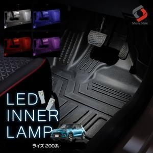 RAIZE ライズ ROCKY ロッキー A200 A210 専用 フットランプ LED ライト イ...