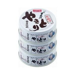 ●品名   やきとりたれ味3缶シュリンク ●メーカー ホテイフーズ ●内容量  75g×3 ●賞味期...