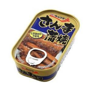 さんま蒲焼 キョクヨー 100g×30個