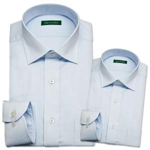 MILA MODA | ワイシャツ・形態安定・送料無料・スリム・ブルードビー・ワイドカラーシャツ|ss1946